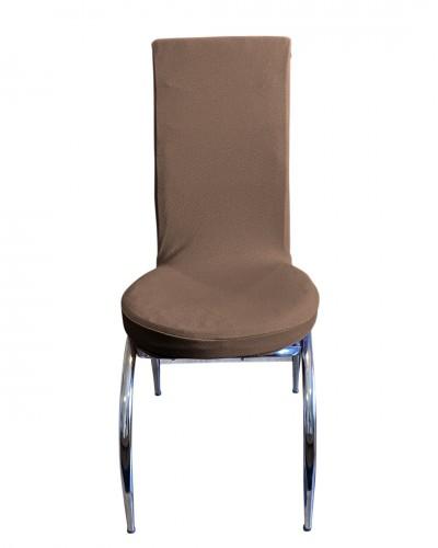 Bal Peteği Kelebek Model Kahverengi Sandalye Kıl...