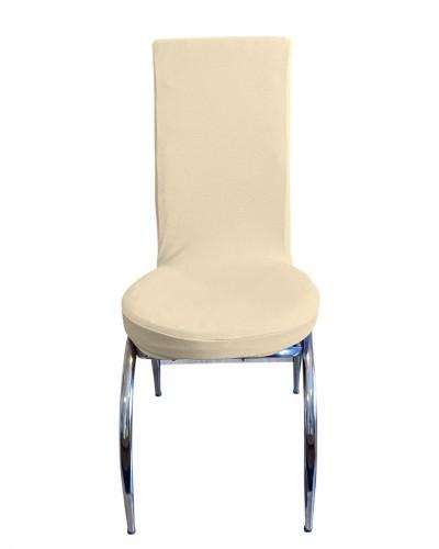 Bal Peteği Kelebek Model Bej Sandalye Kılıfı
