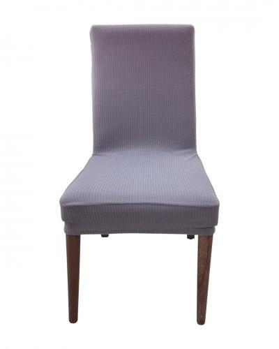 Petikare  Gri Sandalye Kılıfı